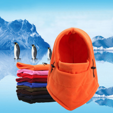 Outdoor Winter Wind Stopper Face Hats Thermal Fleece