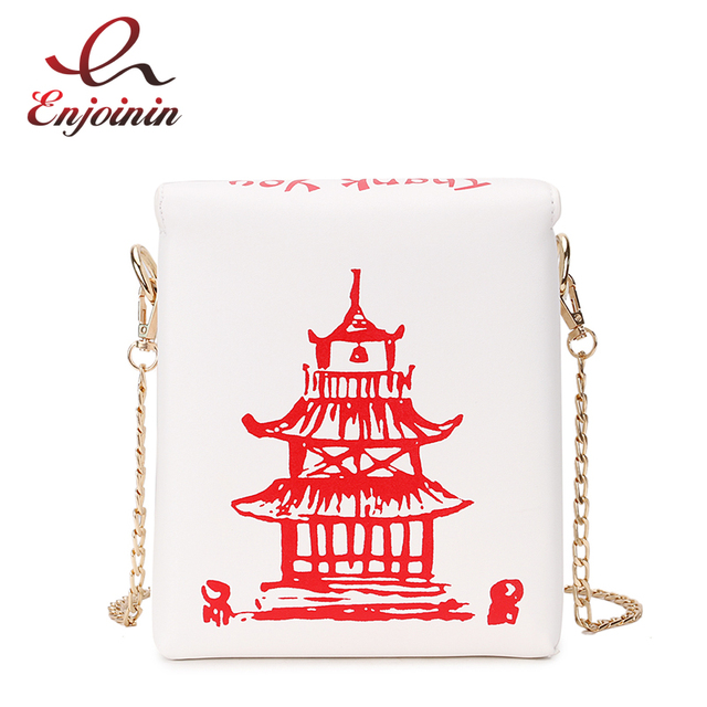 Box Design Chinese Tower Print Pu Leather Ladies Bucket Bag Chain Shoulder  Bag Crossbody Mini Messenger