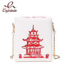 Chinese Takeout Box Tower Print Pu Leather Ladies Handbag Novelty Cute Women Girl Shoulder Bag Messenger for Totes