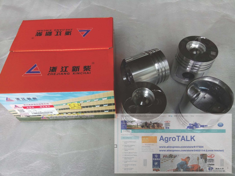 Xinchai 490BT, the set of pistons, part number: XC4027-04001 xinchang 490bt the set of pistons part number xc4027 04001