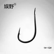 Entertainment Wild 100pcs Imported From Japan 1-12, Izu Hook Has A Barb In Bulk