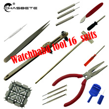 Watch Repair Tool Kit Spring Bar Repair Pry Screwdriver Metal Watchmaker Link Remover Set+Hammer +Watch Strap Holder Accessory цена и фото