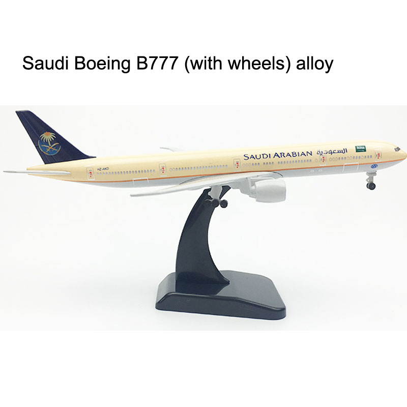 20CM Saudi Arabian Airlines Boeing 777 Airplane Model Plane Model 16CM B747 Alloy Metal Diecast Aircraft Model Toy Plane Gift