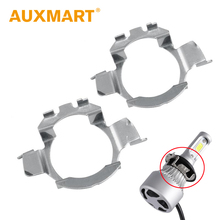 Auxmart H7 LED Headlight Bulb Adapter for BMW 5 Series X5, Audi A3 A6L A4L Auto Lamp H7 Holder Socket for Mercedes-Ben VW Buick