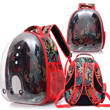 Breathable Small Pet Carrier Bag Portable Large Space Pet Carrier Backpack for Cat and Small Dog Outdoor Travel Carrying Cage
