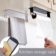 Metal wall hanging Holder wood towel Shelf bathroom Roll paper rag Holder plastic wrap film Storage Racks kitchen accessories creative wall mounted bathroom roll paper towel racks home wall decoration solid wood paper towel racks bathroom accessories