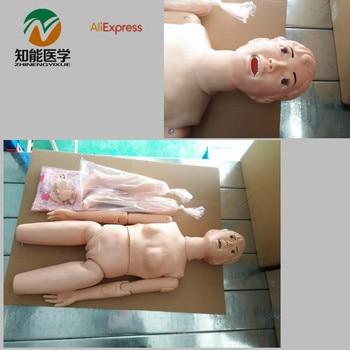 BIX-H1 New Type Of Multifunctional Nursing Practice Model (Female) WBW007