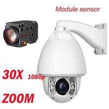 Security  HIK 30X Zoom HD 1080P Auto Tracking PTZ IP Camera Support Audio And Alarm