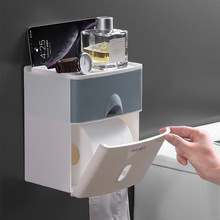Double layer Multifunctional Tissue Box Toilet No Holes Creative Box Toilet Waterproof Easy To Install with The Drawer