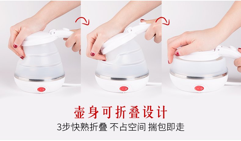 Electric Kettle Z05 Travel Folding Electric Kettle Mini Water Cup Kettle Home Travel Portable 6