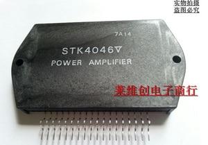 Image 4 - 100% オリジナル STK411 220E STK411 240E STK394 210 STK4046V STK407 070 STK407 070B