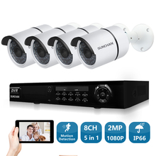 Security Camera System 8CH CCTV System 4 x 1080P SONY Outdoor Waterproof Surveillance System Cameras Seguridad