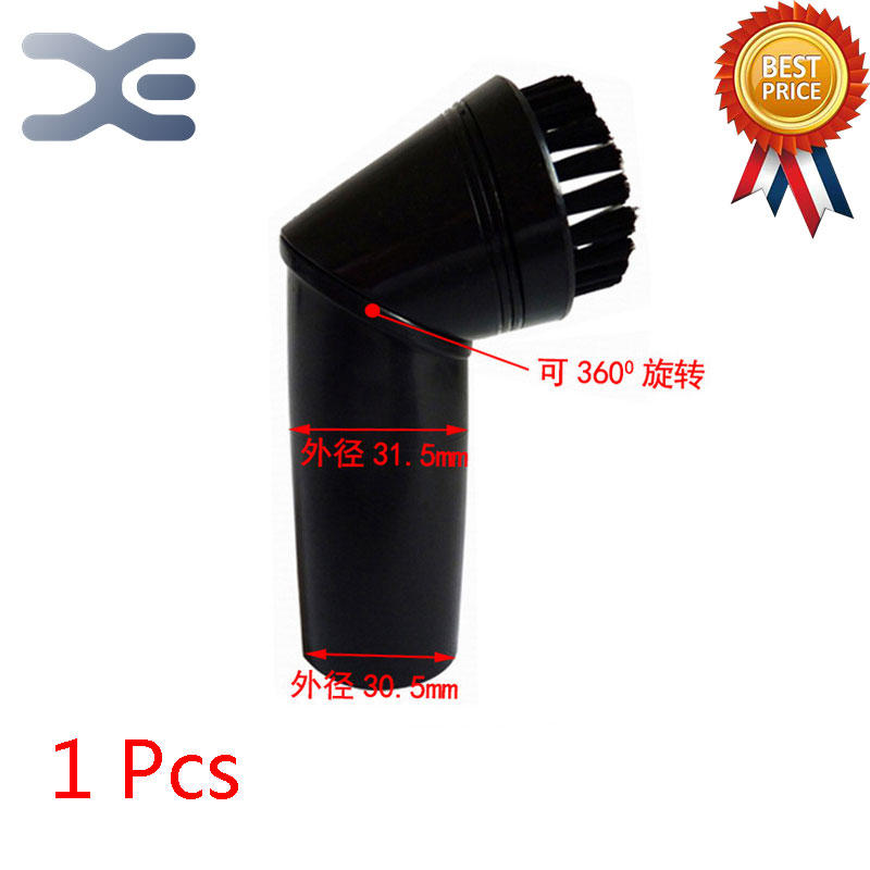 Suitable for Sanyo Vacuum Cleaner Accessories Brush Rotary Round Brush Interface Outer Diameter 31mm Small Tip