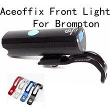 Передний светильник Aceoffix для складного велосипеда Brompton, подзарядка 2600 мА/ч, 300 люменов, велосипедный светильник с ЧПУ, держатель кронштейна