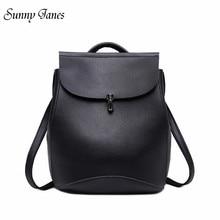 Солнечный Джейн бренд корейский стиль рюкзак мешок школы моды досуг рюкзак несколько Применение методы путешествия рюкзак большой Ёмкость