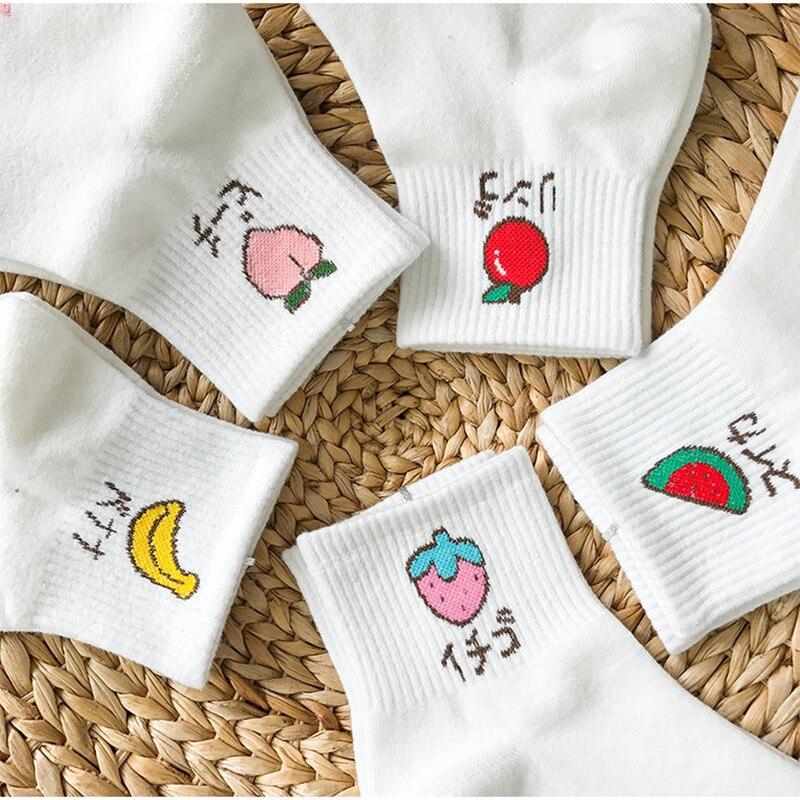Hot Sale Winter Harajuku female Small fresh Fruit Embroidery pattern Warm Comfortable Cotton Woman Socks