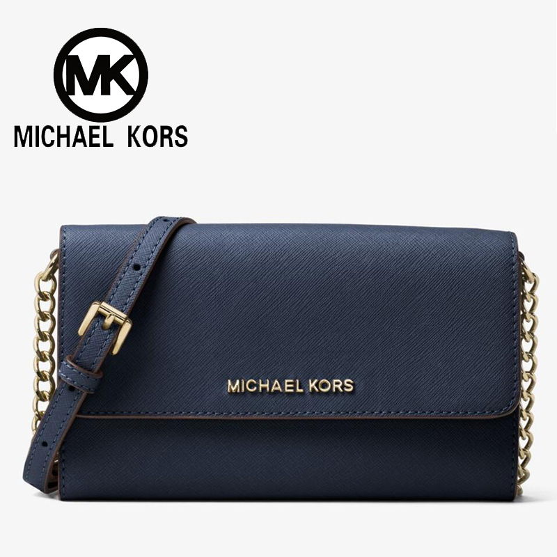 MICHAEL KORS 2018 Official MK Women Bag Sloan Small Quilted-Leather 30S7GSLL1L  Crossbody Women Handbags