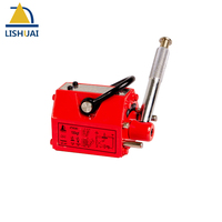 100kg Permanent Magnetic Lifter Steel Plate Hoist Lifting Crane Free Shipping