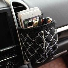 Auto Air Vent Clip Trash Box Telefoon Houder Organizer Auto Zonnebril Houder Opbergdoos voor BMW Auto Accessoires styling