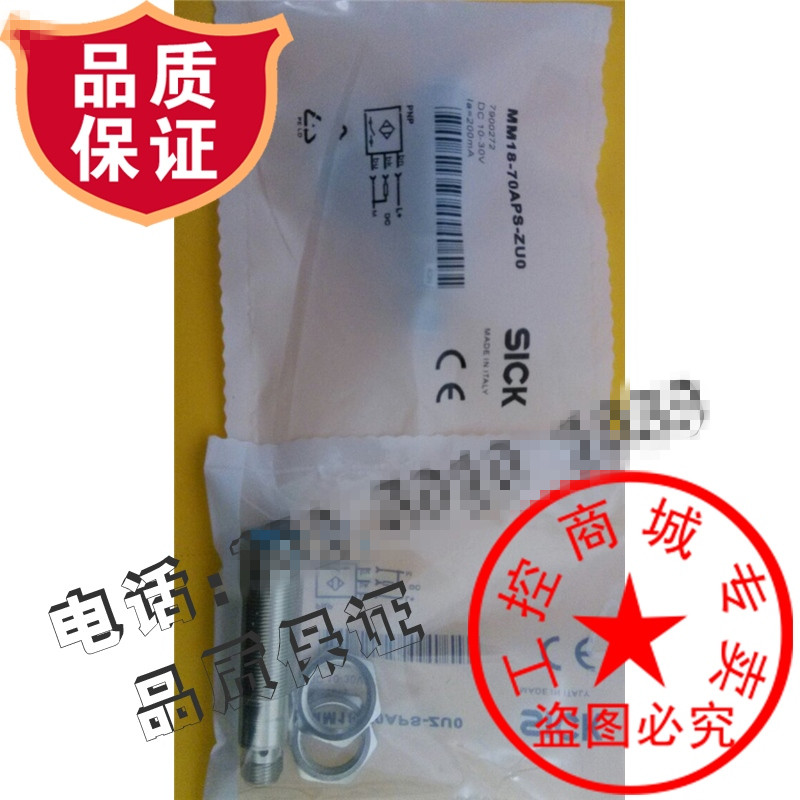 Original new 100 hot spot proximity switch MM18-00APS-ZU0 quality assurance
