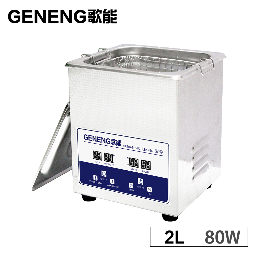 Ultrasonic cleaning Machine Devices 2L Bath Jewelry Washing Hardware Circuit Board PCB Oil Parts Timer Heated Lab Equipment Tank
