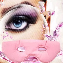 цены Unisex Sleeping Relaxing Shade Cover Gel Cooling Eye Pad Tourmaline Magnet Hot  Cold Pack Ice Cool Soothing Gel Eyes Mask New