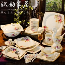 guci Jingdezhen home dishes Handmade Gold suit western style bone china tableware ceramics Korean