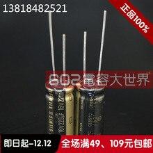 30PCS ELNA SILMIC II RFS for 16v220uf audio electrolytic capacitor brown magic 220uF16V free shipping