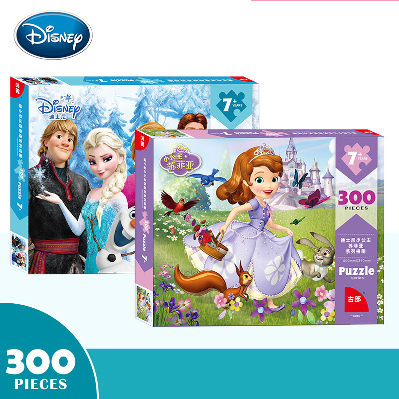 Disney Winter Romance Puzzle Super Pano 300 Piece Boxed Plane Puzzle Children's Educational Toy Puzzle New Belt Drawing