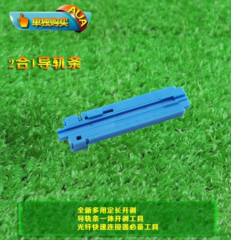 fiber optic tool kit3