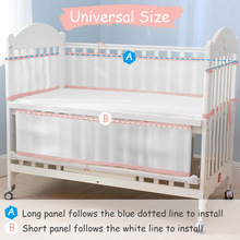 2PCS Lightweight Elastic Home Bedroom Baby Care Thread Gluing Anti-collision Breathable Mesh Polyester Detachable Crib Bumper