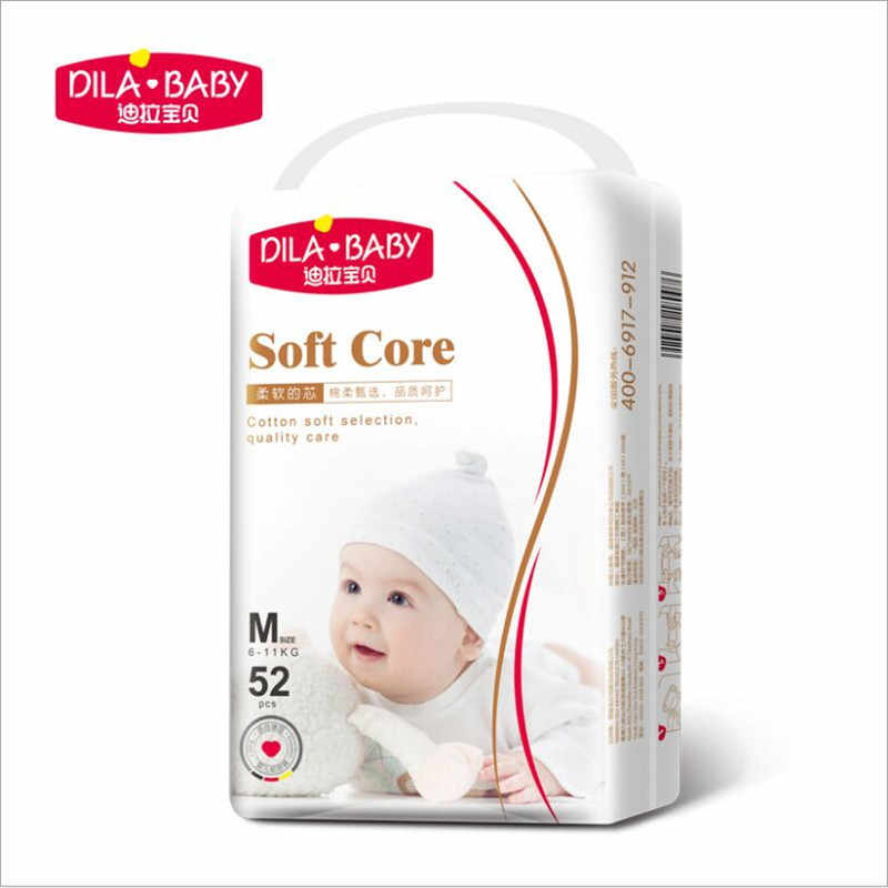 104825807 Detail Feedback Questions about Baby Diaper Disposable Diapers Boys ...