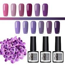 LEMOOC 8ML Purple Color Series Nail Gel Polish 186 Colors Soak Off Manicure UV Gel Varnish DIY Nail Art Lacquer