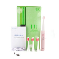 LANSUNG Ultrasonic Sonic Electric Toothbrush USB Charge Rechargeable Sonicare 4Pcs Replacement Heads Timer Brush Dente Tandenbor
