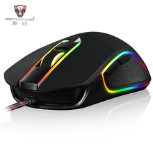 Motospeed V30 Professional Gaming Mouse USB Wired Optical Adjustable 3500DPI Resolution RGB LED Backlight for PC Gamer