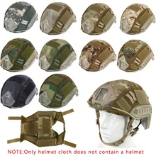 купить 52-60cm Helmet Head Circumference Tactical Helmet Cover Airsoft Paintball Wargame Gear CS FAST Helmet Cover дешево