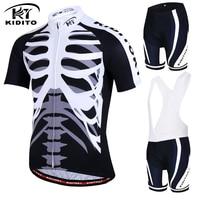 KIDITOKT Shamus 2017 Cycling Jerseys Set MTB Bike Clothing Racing Bicycle Clothes Uniform Mans Maillot Ropa