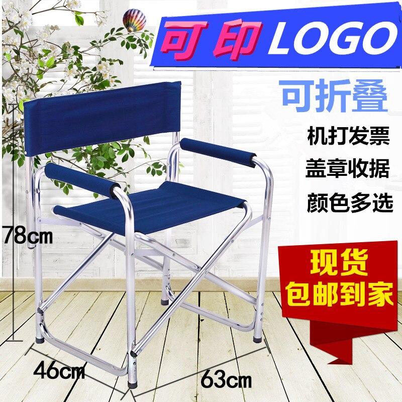 Aluminum Light audiovisual lounge folding fishing chair outdoor camping beach chair
