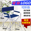 Aluminum  Light  audiovisual lounge  folding  fishing chair outdoor camping beach chair
