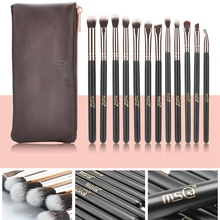 MSQ 12Pcs Soft Synthetic Hair Eyeshadow Makeup Brushes Set Pro Rose Gold Eye Shadow Blending Make Up
