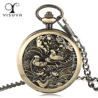 Men S Mechanical Pocket Watch Steampunk Luxury Automatic Skeleton Vintage Style Fob Watch 30cm Chain Gifts