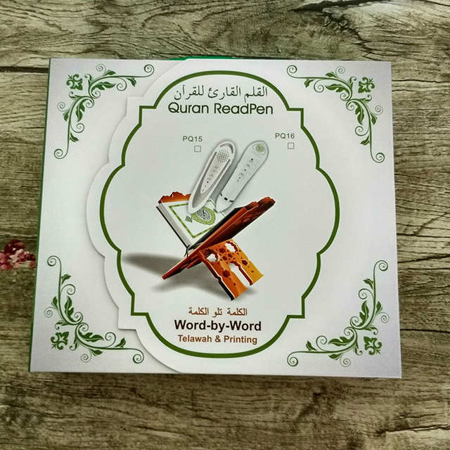 US $77 43 |Quran Reading Pen Islamic Products Quran Book in Arabic English  Italian Translator Russian Translation Quran Pen Reader-in HiFi Players