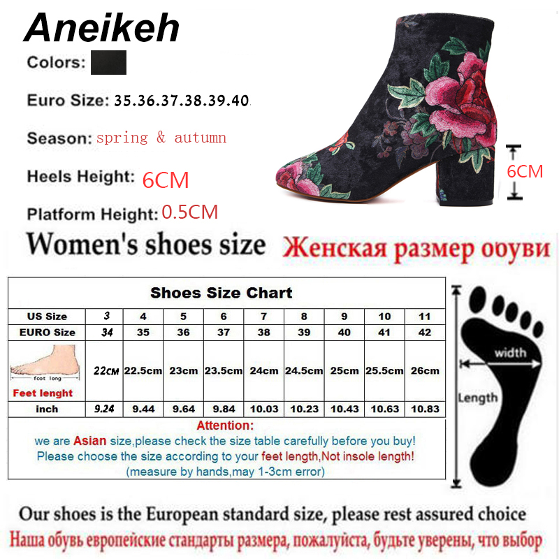 63cc88b03 Aneikeh Winter Women Brand Shoes Fashion Embroidery High Heel Round Toe  Floral Ankle Boots Square Heels Size 35 40 Black-in Ankle Boots from Shoes  on ...