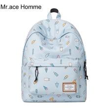 Для женщин Свежий Стиль водонепроницаемые школьные сумки мультфильм Мороженое милый студент мешок для девочек-подростков Повседневная 14 «ноутбук рюкзак женский