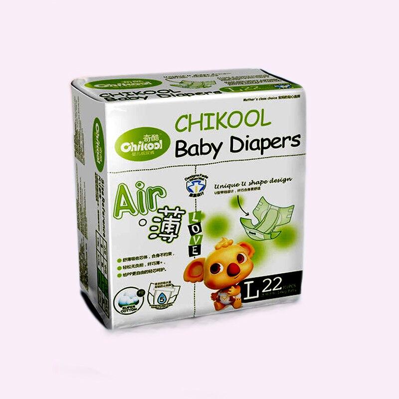 1 ensemble de couches lavables en coton pour bébé, lavables, nouveau-né, couche-culotte d'urine, matelas à langer