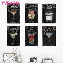 Neon Retro Plaque Wine Cocktail Vintage Metal Tin Sign Party Iron Bar Plate Decor Beverage Board Pub Wall Art 20x30cm