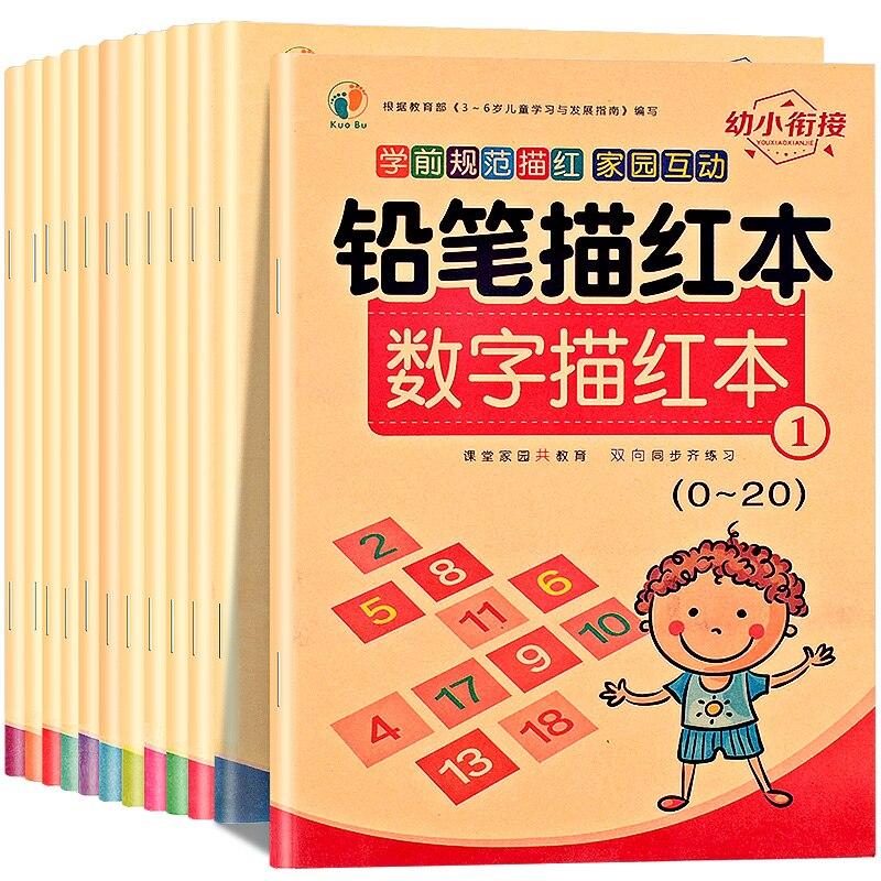 Chinesische Zeichen Schreiben Bücher Übung Buch Mit Pinyin Digitale Lernen Chinesische Kinder Erwachsene Anfänger Vorschule Buch Arbeitsbuch