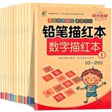 Livros de exercício de personagens chinesas, livro de exercício com pinyin digital aprender chinês, crianças e adultos iniciantes pré escolar