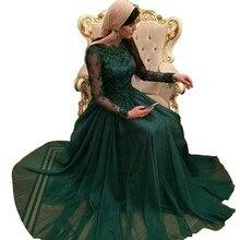 2017 Long Sleeves Emerald Green Evening Dresses with Lace Appliques Top Chiffon Hijab Evening Dress Muslim Prom Dress Robe Dubai