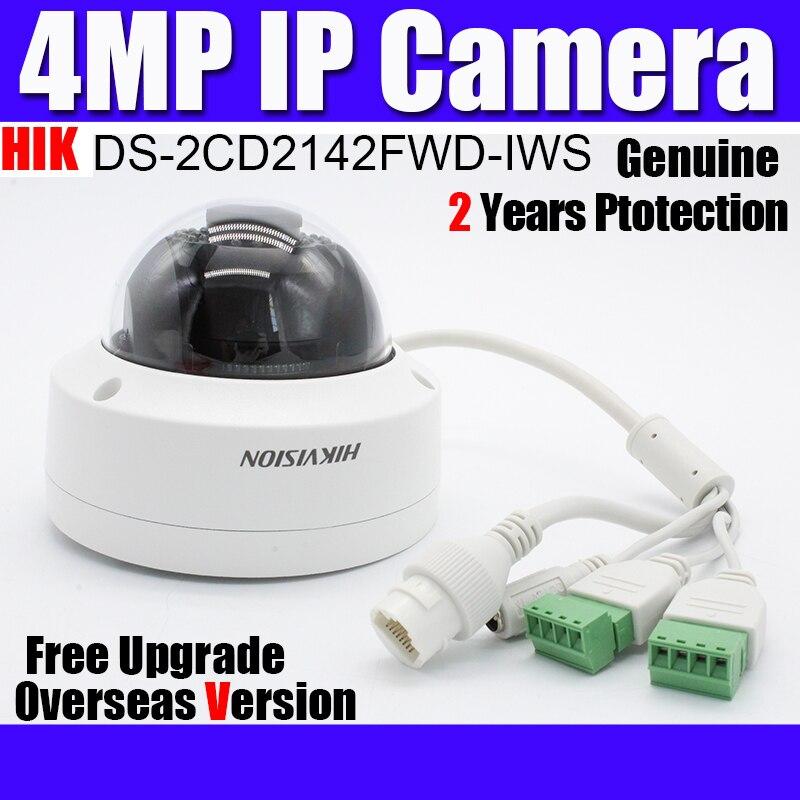 オリジナルの英語HIK DS-2CD2142FWD-IWSはDS-2CD2135F-IWSを置き換えますオーディオInout WIFI CCTV 4MP IPカメラSDカードスロットワイヤレスカムドアワイヤレスモニター付き